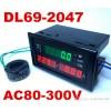 نمایشگر دیجیتال AC 100A ولتاژ جریان توان و Cosφ