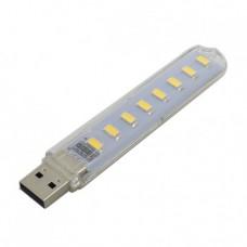 چراغ مطالعه USB مهتابی ( 8LED )