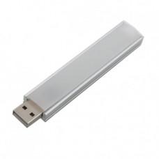 چراغ مطالعه USB سفید دارای کاور آلومینیومی ( 8LED )