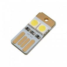 ماژول چراغ LED کوچک USB دو طرفه ( مهتابی )