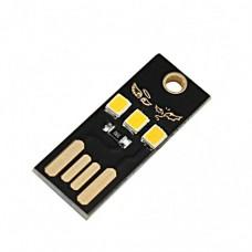 ماژول چراغ LED کوچک USB ( آفتابی )